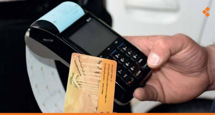 تكامل: الأطفال بحاجة لبيان عائلي ليحصلوا على مخصصاتهم من البطاقة الذكية -  أثر برس