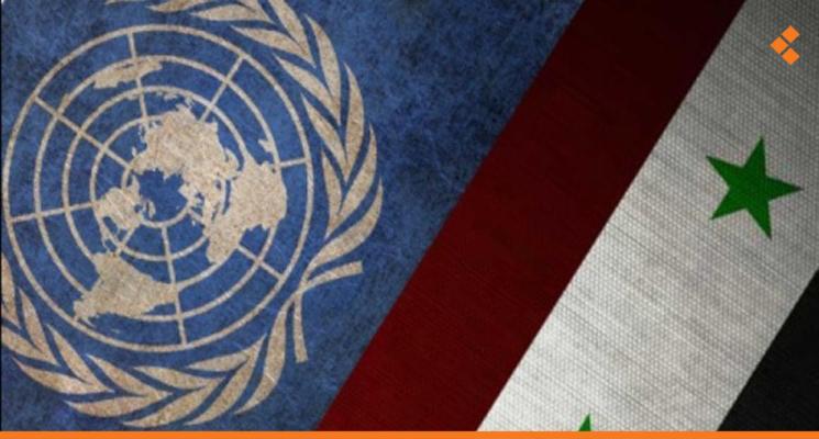 الأمم المتحدة: نراجع دراسة مالية عن استفادة الحكومة السورية من تغير سعر الصرف